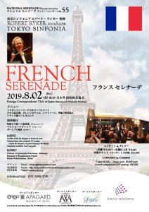 FRENCH SERENADE