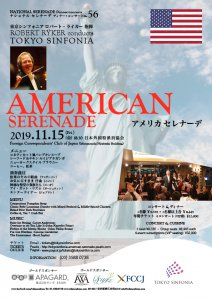 11/15  American Serenade