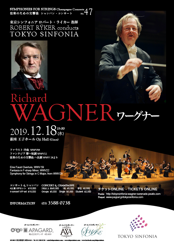 【12/18(Wed)】 Student special discount tickets