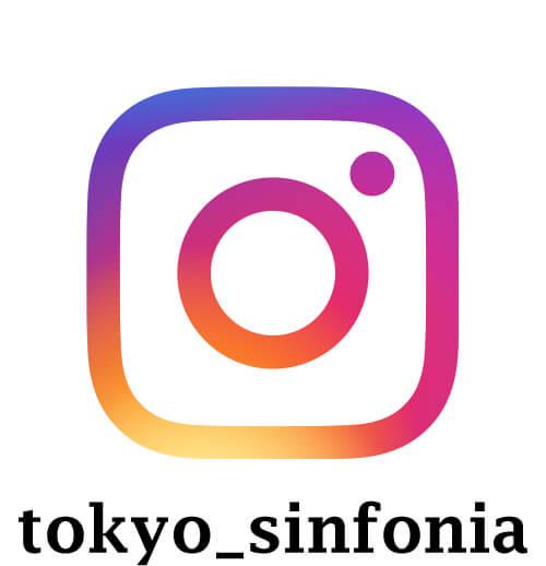 公式インスタグラム・ Instagram account open
