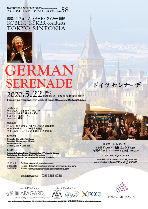 5/22 German Serenade