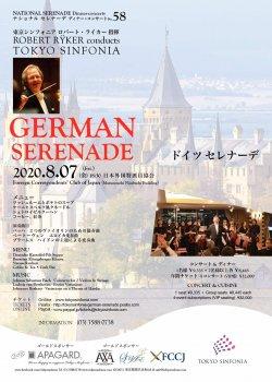 8/7  German Serenade