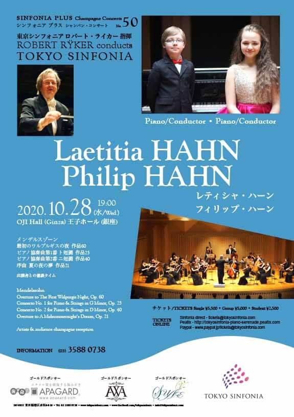 10/28  Laititia Hahn & Philip Hahn Piano Serenade