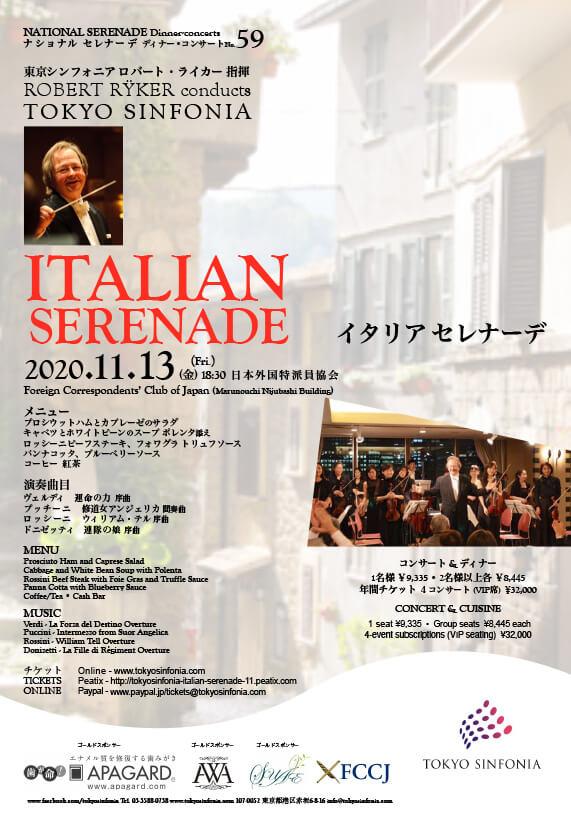 11/13  Italian Serenade