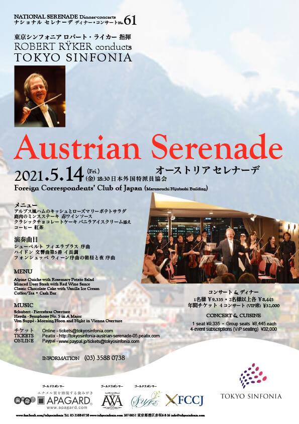 5/14  Austrian Serenade