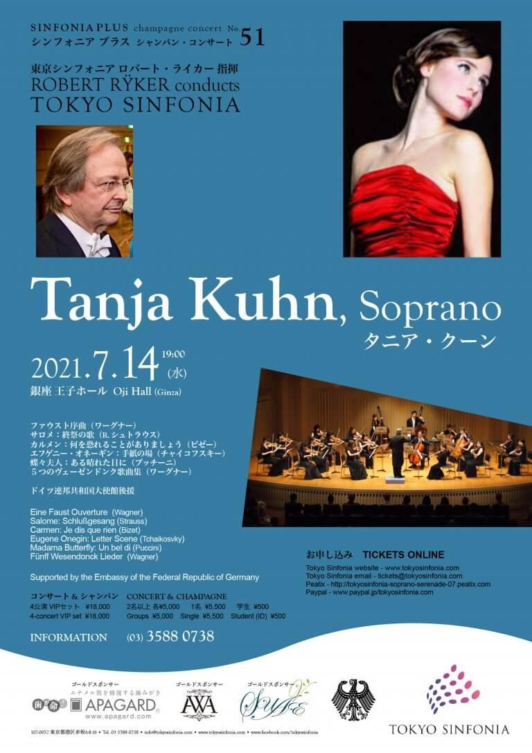 7/14 Tanja Kuhn Soprano Serenade
