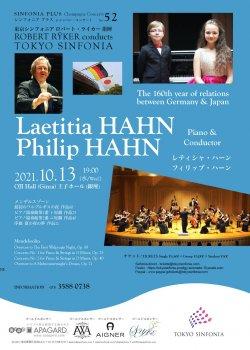 【Postponed】10/13 Laetitia Hahn, Philip Hahn Prodigy Serenade
