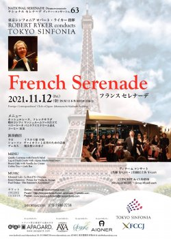 11/12 French Serenade
