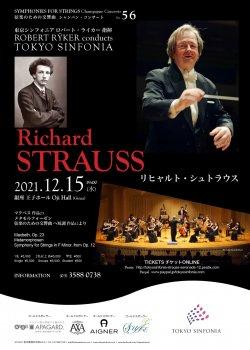 12/15 Richard STRAUSS Serenade